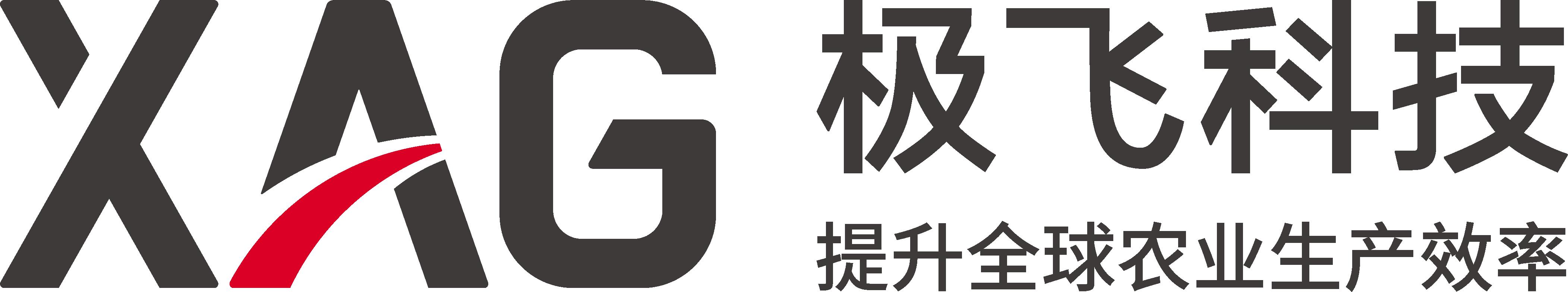 广州极飞科技亚搏电竞客户端下载
