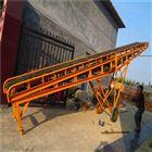 耐磨皮带输送机 升降4米传送机 移动皮带机