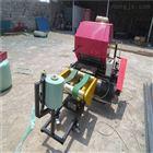 苞米秸秆打捆机 青贮草料包膜机 牧草打包机