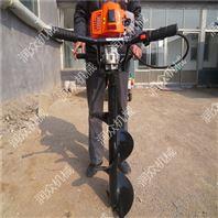 汽油机栽树机 手动挖坑机 新型打坑机厂家