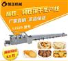 儿童辅食饼干加工机械 营养性饼干生产设备