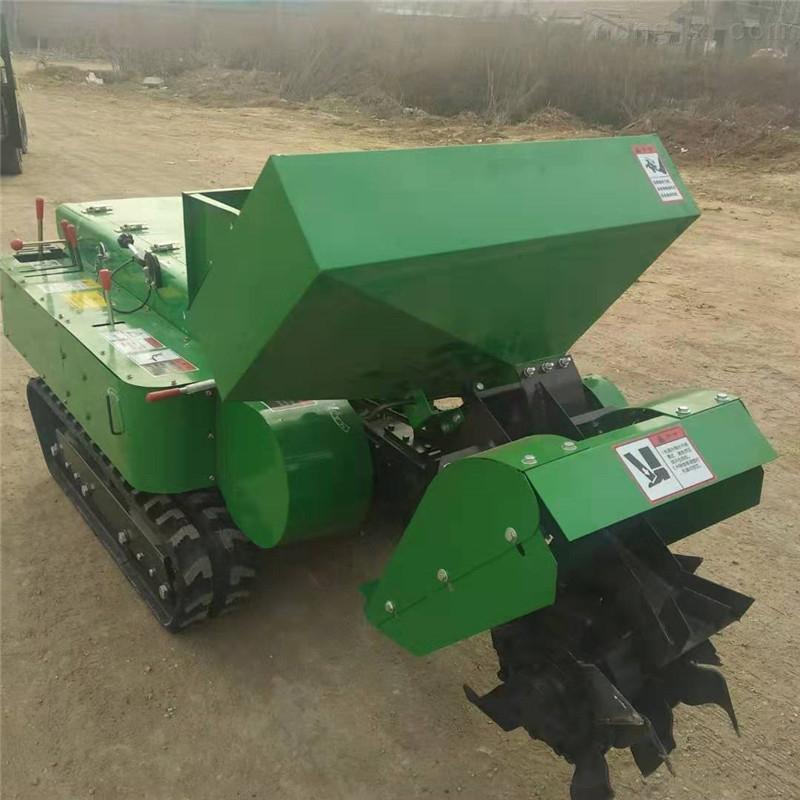 电启动履带式旋耕机 果园开沟施肥机价格