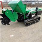 FX-KGJ履带式果园除草机 葡萄园开沟施肥机厂家