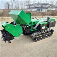 自走式开沟施肥机 履带式多功能微耕机批发
