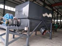 9SJB-120型新型卧式饲料混合机