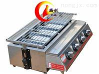 红外线无烟燃气烧烤炉,商用摆摊煤气烤炉
