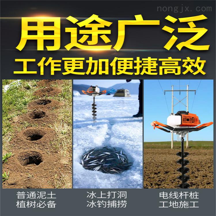 四冲程植树挖坑机 手提汽油钻地机