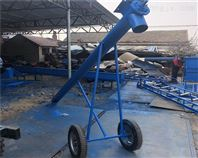 斜式提升机 粉料提升装车机 螺旋叶片提料机