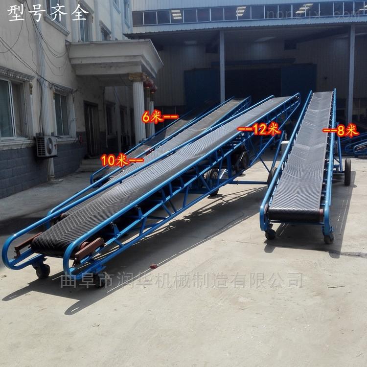 防滑耐磨型胶带输送机 挡边式混凝土传送带