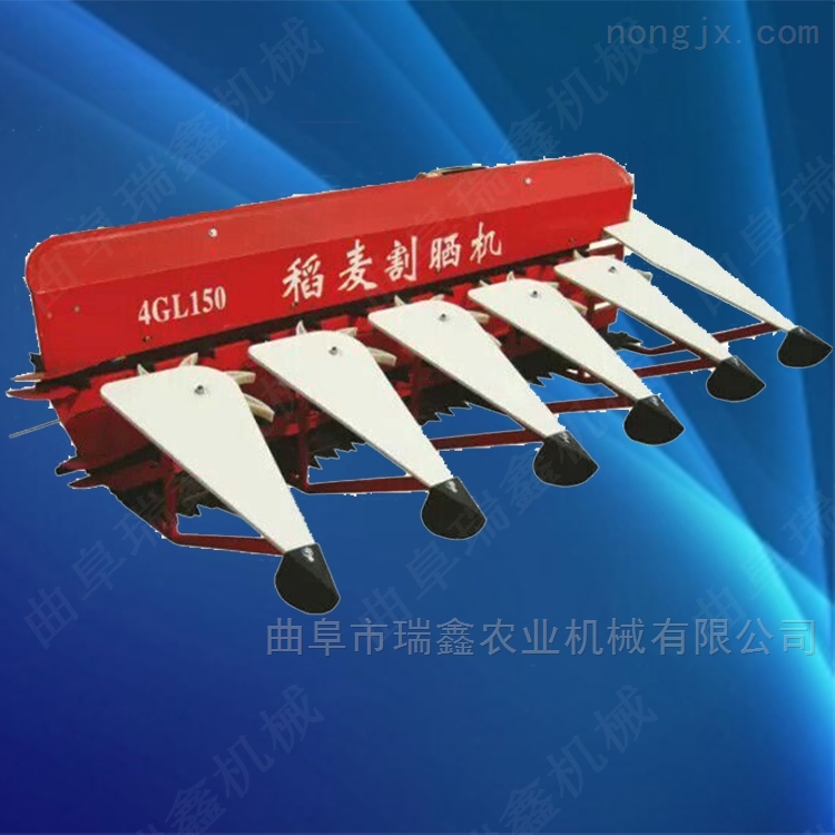 RX-100-稻谷玉米秸稈收割機