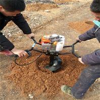种植施肥挖坑机 单人操作刨坑机 手扶打眼机