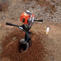 主动打眼挖坑机 汽油两冲打坑机 果树刨坑机