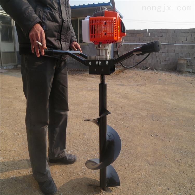 沙土地挖坑機 鉆眼打坑機 厚螺旋種樹鉆坑機