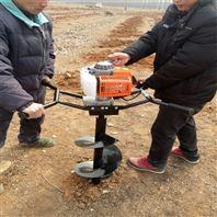 螺旋钻坑机 框架式挖坑机 种树施肥打坑机