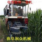 农户粮食收割机 农作物割晒机 收割粉碎机图