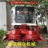 牧草收割机 收割作物装载机 大型粉碎割晒机