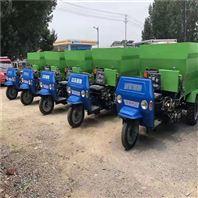 2立方饲料车 牛犊养殖撒料车 电动型喂料车