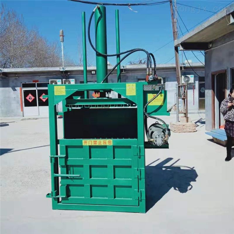 立式油漆桶压扁机 废旧物料液压打包机图片
