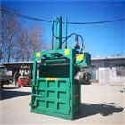 FX-DBJ纺织厂余料打块机 废弃物品液压打包机厂家
