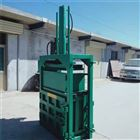 FX-DBJ30吨双缸废品打包机 立式油桶压扁机型号