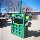 FX-DBJ40吨废纸液压打包机 工厂废料压块机直销