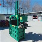 FX-DBJ立式废纸打包机 30吨无纺布压块机价格