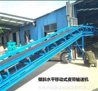 粮食运输机 移动式电动升降传送机 山东厂家
