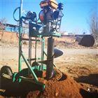 FX-WKJ小四轮悬挂打坑机 植树造林打洞机富兴批发