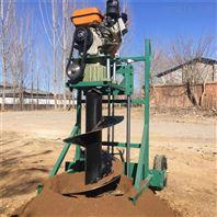 园林植树轻便式打坑机 后悬挂栽树挖坑机
