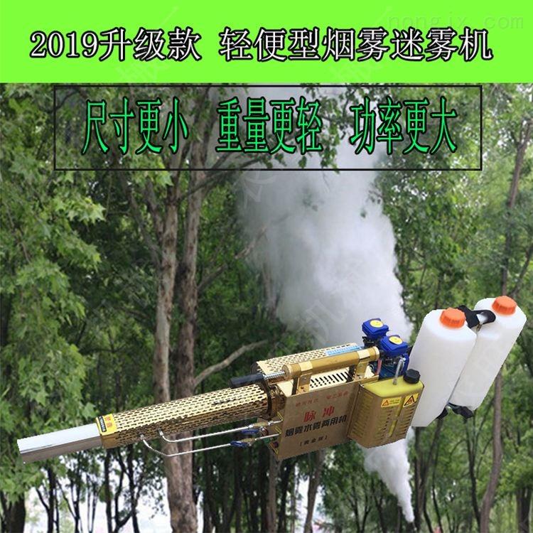 果园果树农用喷雾机 农用果园农用打药机