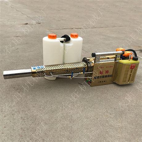 汽油烟雾弥雾两用打药机水雾烟雾喷雾机