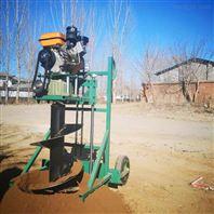 汽油挖坑机 硬质土地钻坑机价格