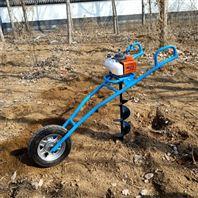 种树施肥挖坑机 轻便式种树钻眼机批发