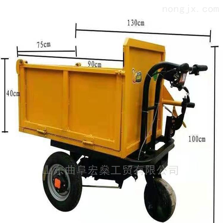 电动手推车 工地水泥 沙浆运输车 小推车