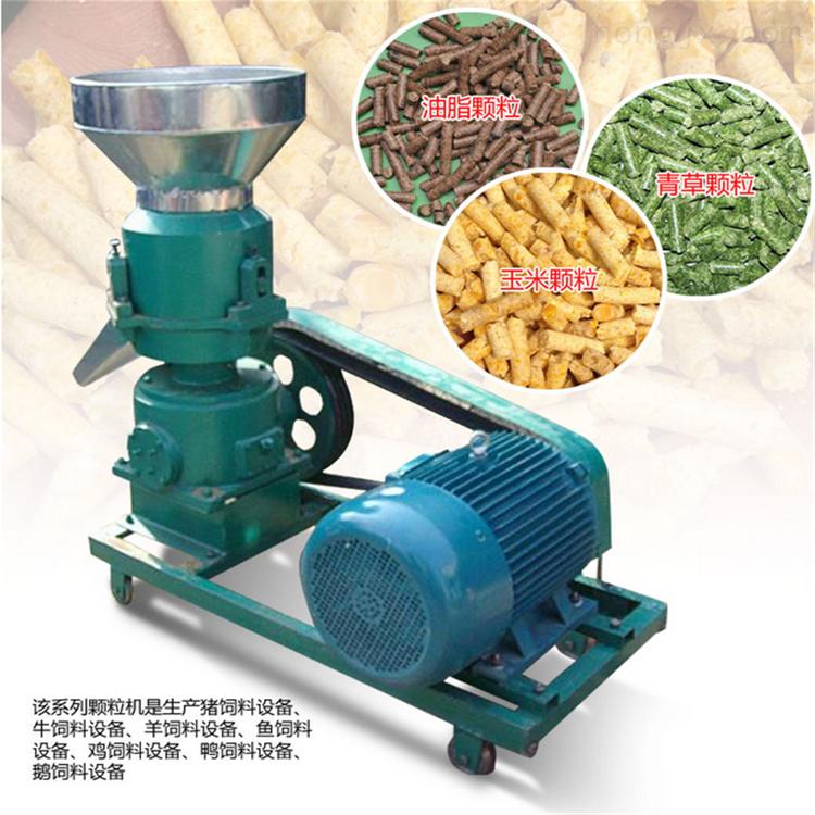 羊饲料颗粒机 水产养殖造粒机 牧草制粒机厂