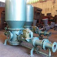 脉冲式除尘气力吸灰机 负压输送机原理ljy7