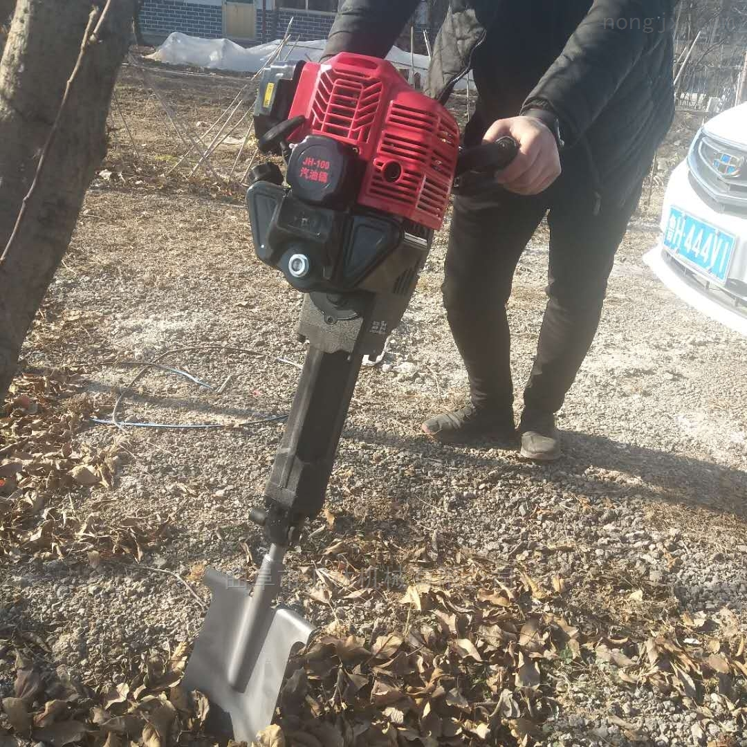 便携式铲头式树苗起树挖树机