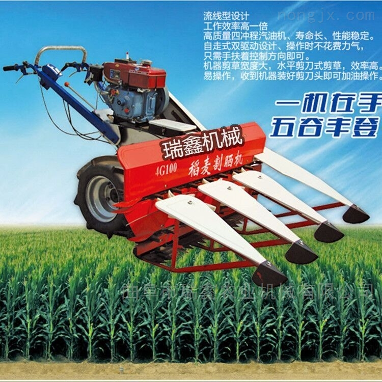 4HG100-小型稻麦收割机 厂家直销玉米高粱割晒机