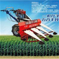 稻麥農作物割曬機