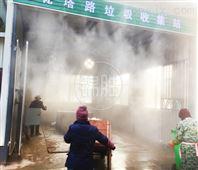 陕西养殖场垃圾站车间喷雾消毒除臭设备直供