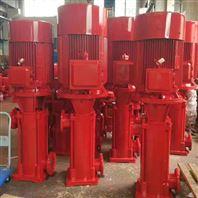 L型立式多级消防泵