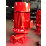 便拆立式多级消火栓消防泵