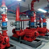 卧式多级消火栓消防泵