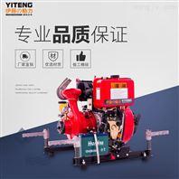 手抬式2.5寸柴油高压泵
