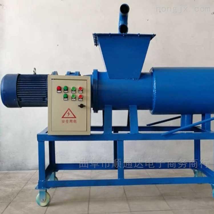干湿分离机动物粪便脱水机 使用寿命长 干湿固液分离机鸭粪鸡粪脱水机安装维修方