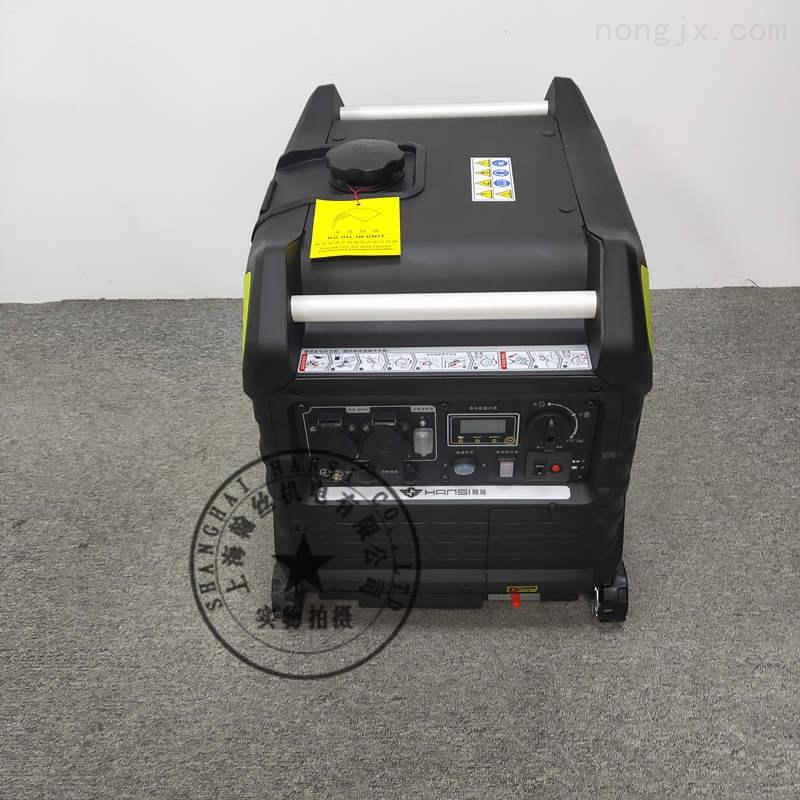 3000瓦电启动汽油发电机