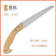 木柄锯JC-203