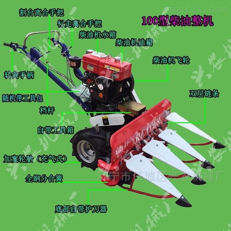 農用油菜割曬機 自走式艾草收割機