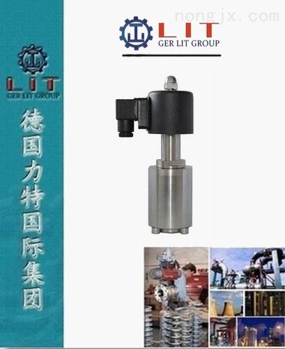 进口超低温高压电磁阀 德国力特LIT品牌