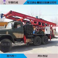 150型反循环汽车钻机